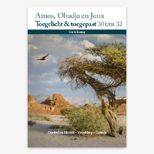 ISBN: 978-90-79718-20-7; Amos