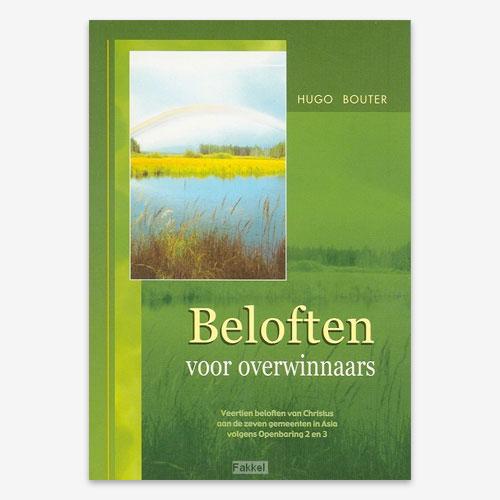 ISBN  9789070926168; Hugo Bouter; H. Bouter; Beloften voor overwinnaars;