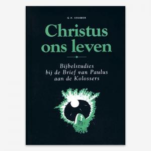 ISBN 9063532229; Bijbelstudie; Kolossers; G.H. Kramer; Bijbelcommentaar; Colossenzen;