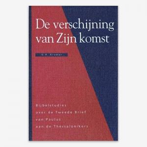 Bijbelstudie; 1Thessalonicenzen; 2Thessalonicenzen; 1Thes.;2Thes.; De komst van Christus; Dr. G.H. Kramer; Bijbelcommentaar; ISBN 9063532008