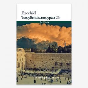 ISBN 978-90-64513-00-8 - Ezechiël - De heerlijkheid van God. M.G. de Koning