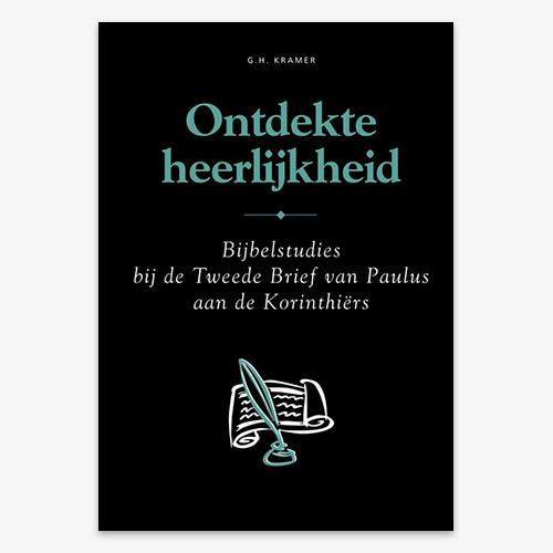 ISBN 9789056535452; Bijbelstudie; 2Korinthiërs; G.H. Kramer; Bijbelcommentaar; 2Korinthiërs;
