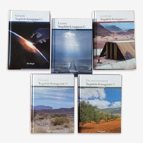Bijbelstudie; Genesis; M.G. de Koning; ISBN: 9789079718627