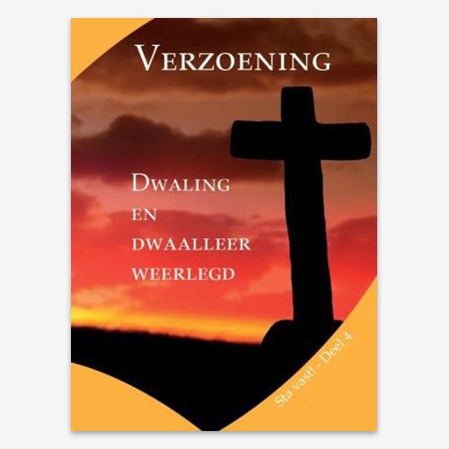 M.G. de Koning; ISBN 9789079718238; Verzoening - Dwaling en Dwaalleer weerlegd; Algemene verzoening; Alverzoening;