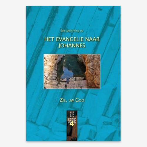 ISBN 97890579718252; Het evangelie naar Johannes; Bijbelcommentaar;