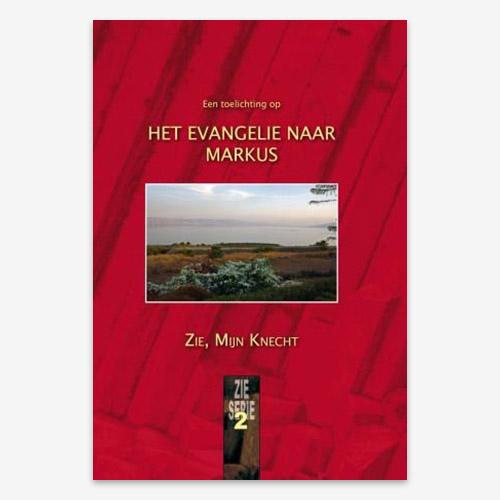 Markus; Evangelie naar Markus; Mark. ISBN 97890579718276; M.G. de Koning;